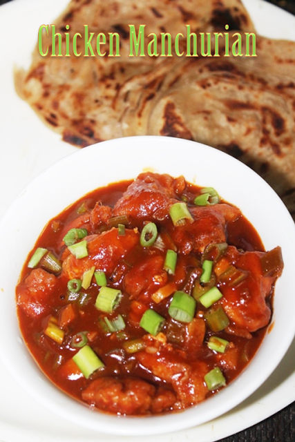 Chicken Manchurian Gravy Recipe - Yummy Tummy
