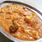 Paneer Cooked in Cashew Sauce / Shahi Paneer