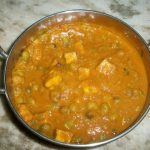 Mutter Paneer (Paneer & Peas cooked in Tangy Tomato Sauce)
