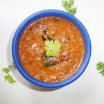 Thakali Kothamali Chutney / Tomato Cilantro Chutney