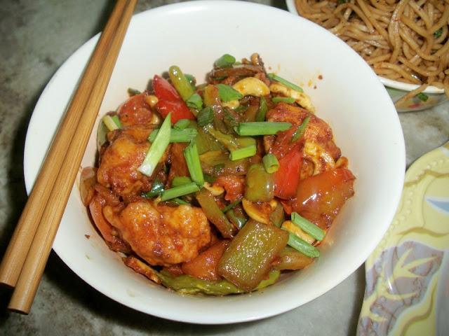 Dragon Chicken / Chicken with Bell Peppers & Cashews – Restaurant Style