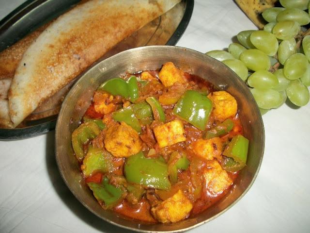 Paneer & Pepper Karahi / Cottage Cheese & Bell Pepper Curry