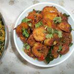 Seppankilangu Roast Masala / Colocasia Masala (Arbi / Tara Root)