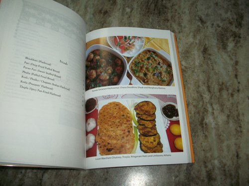 Gujarati kitchen by bhanu hajratwala blogadda book review yummy she has shared her family pictures and many of her personal pictures in that booksere is a total of 85 typical gujarati recipes forumfinder Image collections