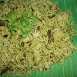 கொத்தமல்லி சாதம் / Kothamali Sadam / Coriander Rice – Quick Lunch Box Ideas
