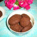 Eggless Ragi Cookies / Finger Millet Cookies – Eggless Cookies Recipes