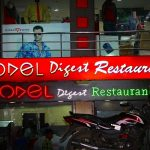 ODEL Digest Restaurant – A Review