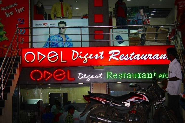 ODEL Digest Restaurant – A Review