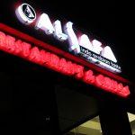 Alsafa , Restaurants & Grills – A Review
