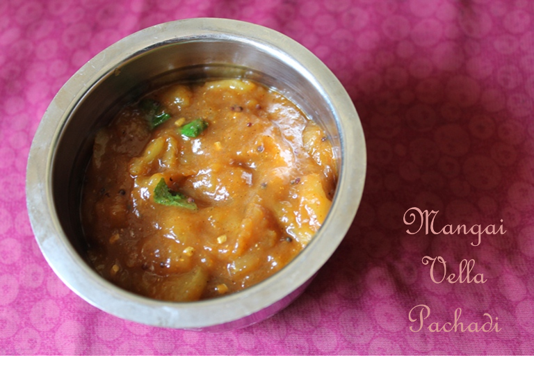 Mangai Vella Pachadi / Raw Mangoes Cooked in Spicy Jaggery Syrup