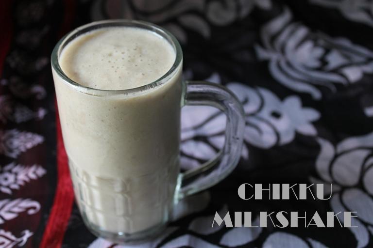 Chikku Milkshake (LOW FAT VERSION) / Sapota Milkshake / Chickoo(Chiku) Milkshake