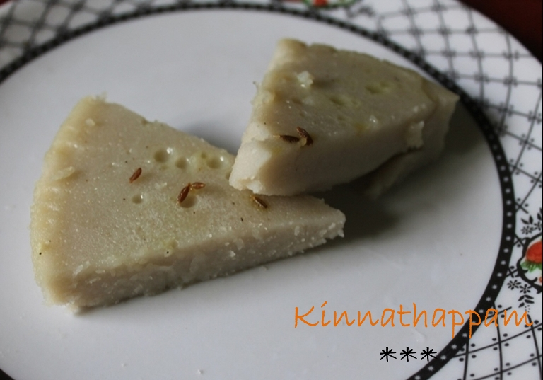 Kinnathappam steamed sweet rice and coconut milk pudding cake kinnathappam steamed sweet rice and coconut milk pudding cake ramzan muslim special recipes forumfinder Choice Image