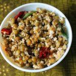 Pacha Payaru Sundal ( Sweet Variety ) / Pacha Payaru Vella Sundal / Green Gram Sweet Sundal – Navaratri Recipes