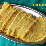 Puran Poli / Pooran Poli / My Perimma's Perfect Puran Poli Recipe (WITH VIDEO)