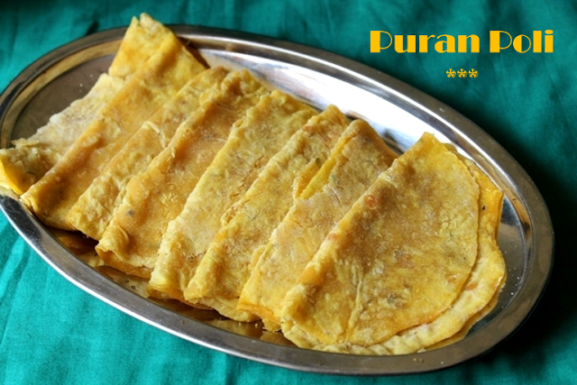 Puran Poli / Pooran Poli / My Perimma's Perfect Puran Poli Recipe (WITH VIDEO)