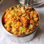 Carrot & Spring Onion Thoran