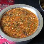 Inchi Rasam Recipe / Ginger Rasam Recipe / Ginger Tomato Rasam / Inchi Thakali Recipe