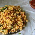 Mughlai Vegetable Biryani Recipe / Mughlai Veg Biryani Recipe