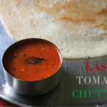 Easy Tomato Chutney Recipe / Simple Tomato Chutney Recipe