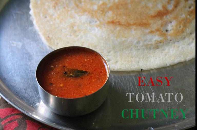 Easy Tomato Chutney Recipe / Simple Tomato Chutney Recipe