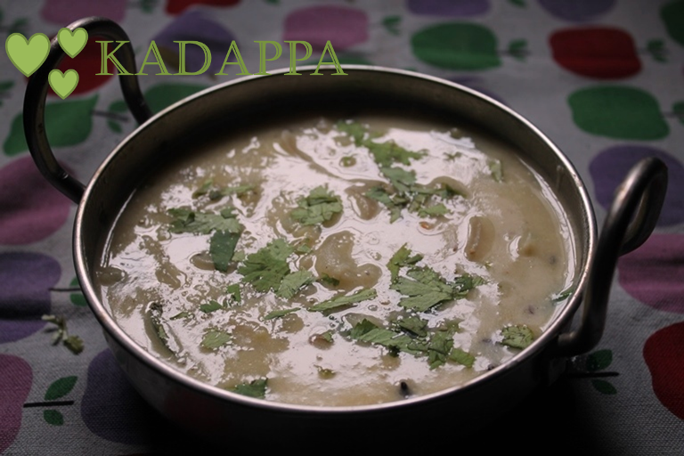 Kumbakonam Kadappa Recipe / Kadappa Recipe / Kadapa Recipe