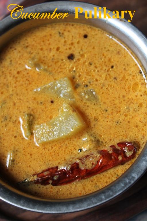 Vellarikka Puli Curry Recipe / Cucumber Kuzhambu Recipe