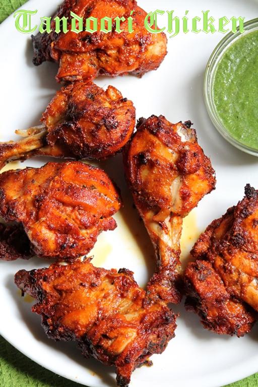 Tandoori Chicken Whole Foods