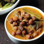 Kondakalai Masala Kuzhambu Recipe / Chana Kulambu Recipe