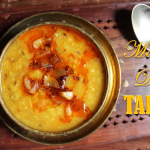 Moong Dal Tadka Recipe / Dal Tadka Recipe