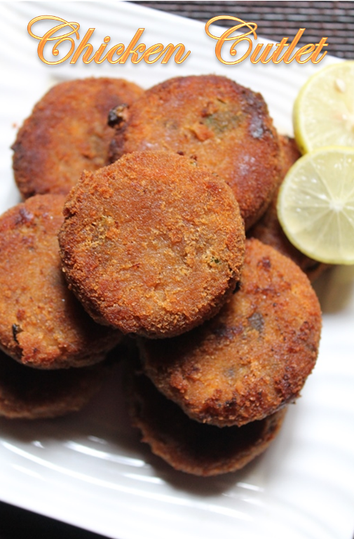 Easy chicken cutlet recipe chicken tikki recipe yummy tummy i love chicken cutlet they are a very tasty snack but in some bakery they just increase the amount of potatoes in them and reduce the chicken forumfinder Images