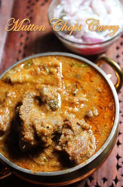 Mutton chops curry recipe lamb curry recipe yummy tummy forumfinder Gallery