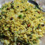 Kanda Poha Recipe – Onion Poha Recipe – Maharashtrian Kanda Pohe Recipe