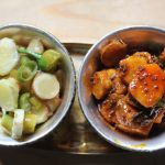 Spicy Maa Inji Pickle Recipe – Mango Ginger Pickle Recipe