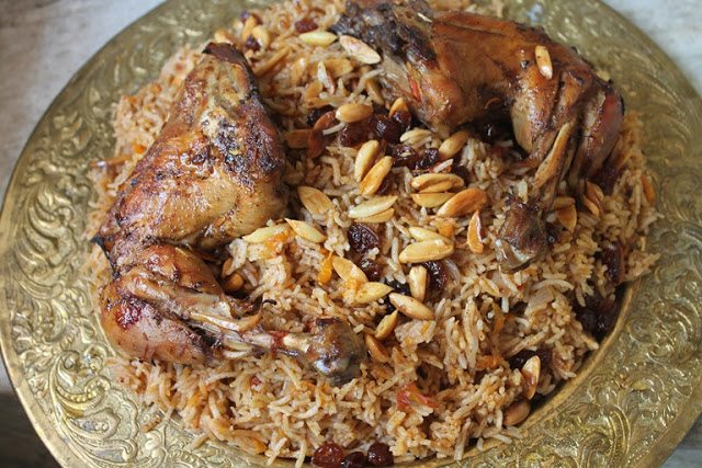 Al Kabsa Recipe – Saudi Kabsa Recipe – Arabic Rice & Chicken Recipe
