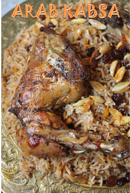 Al kabsa recipe saudi kabsa recipe arabic rice chicken i have given the recipe for that spice mix in this post too even though i have shared it as a separate post forumfinder Images