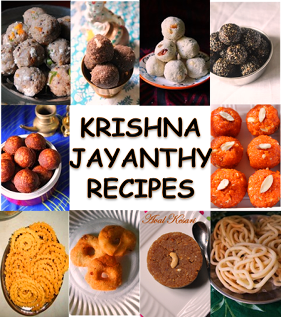 Krishna Jayanthi Recipes – Gokulashtami Recipes – Janmashtami Recipes