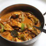 Chicken Capsicum Curry Recipe