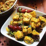 Achari Paneer Recipe – Achari Paneer Dry Recipe