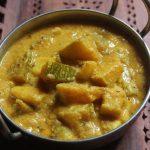 Pongal Kootu Recipe – 7 Kari Kootu Recipe – Ezhukari Kuzhambu Recipe