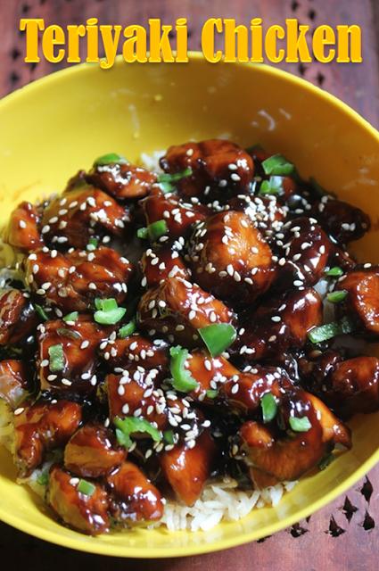 Teriyaki Chicken Recipe Yummy Tummy