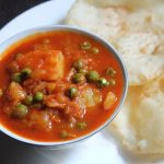 Aloo Matar Gravy Recipe – Potatoes & Peas Curry Recipe (with onions)