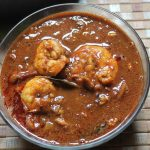 Chettinad Eral Kuzhambu Recipe / Chettinad Prawn Curry Recipe