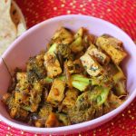 Broccoli Tofu Sabzi Recipe