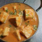 Restaurant Style Shahi Paneer Recipe