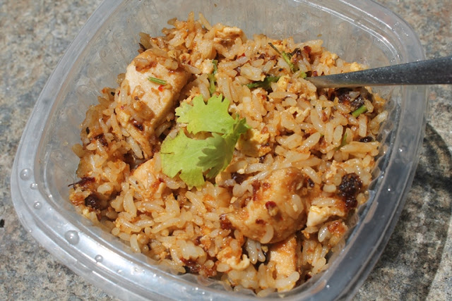 Indonesian Style Chicken Fried Rice Recipe