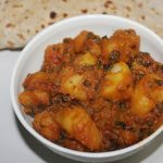 Aloo Methi Tamatar Sabzi Recipe – Potato Tomato Sabzi Recipe
