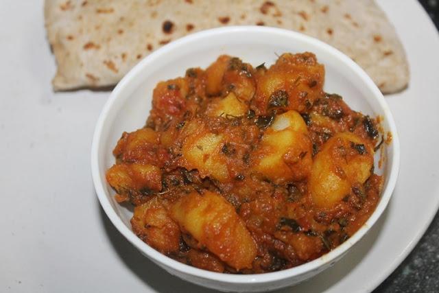 Aloo Methi Tamatar Sabzi Recipe – Potato Tomato Sabzi Recipe