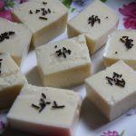 Easy Icecream Pudding Recipe