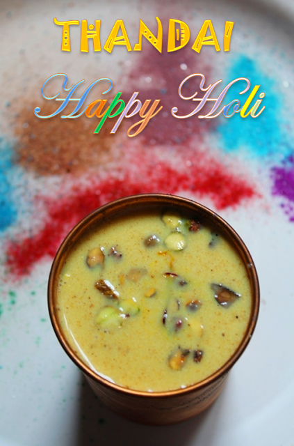 Holi Special Recipes 2017 – Holi Recipe Collections