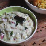Smoked Eggplant Raita Recipe – Baingan Raita Recipe